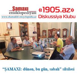 diskussiya-klubu-ensiklopediya-7