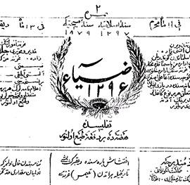 ziyayi_qafqaziyyə-qəzeti-featured
