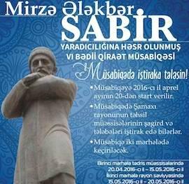 sabir-banner