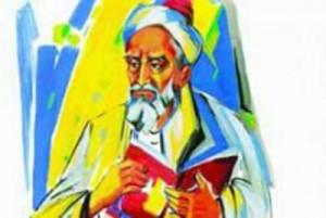 Seyid Yəhya Bakuvi