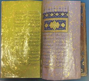 sherefeddin-huseyn-sultani
