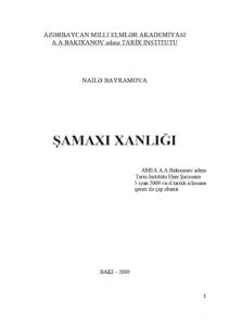samaxi-xanligi