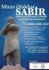 sabir_poster1